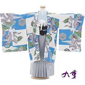 七五三 着物 5歳 紋付・袴 310054 九重 水色地 鷹に家紋 KM-2
