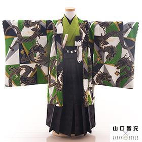 七五三 着物 5歳 紋付・袴 310058 山口智充×JAPAN STYLE 緑 龍 JM-3