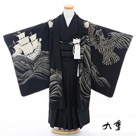 七五三 着物 5歳 紋付・袴 310105 九重 黒地・波に帆船