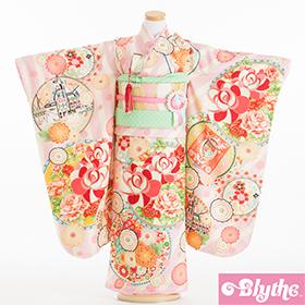 七五三 着物 7歳 四つ身セット 320153 Blythe ピンクストライプ 丸紋