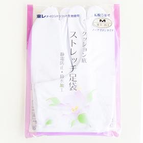 白足袋【販売品】